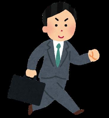 ビジネス/書評