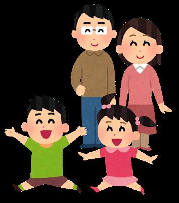 子育て/家族